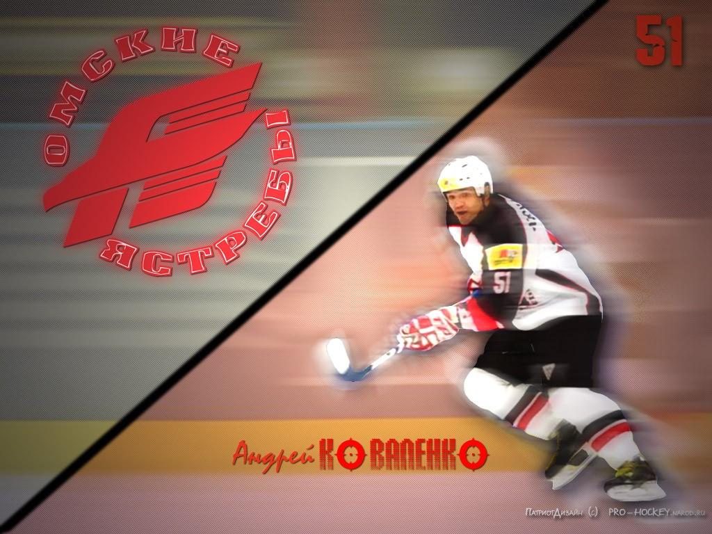 Хоккей онлайн видео трансляции кхл