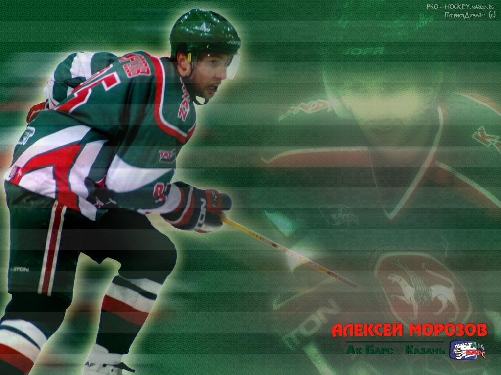 Кхл хоккей обои на рабочий стол
